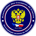 Association des Cosaques de France